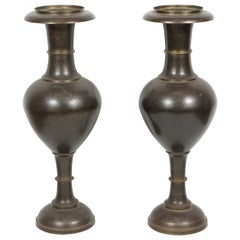 Pair of Kashmiri Indo-Persian Lacquered Metal Copper Vases