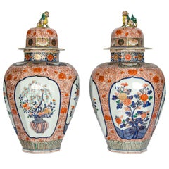 Large Pair of Antique Japanese Imari Vases
