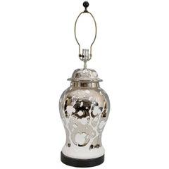 Mid-Century Mercury Glass Ginger Jar Table Lamp