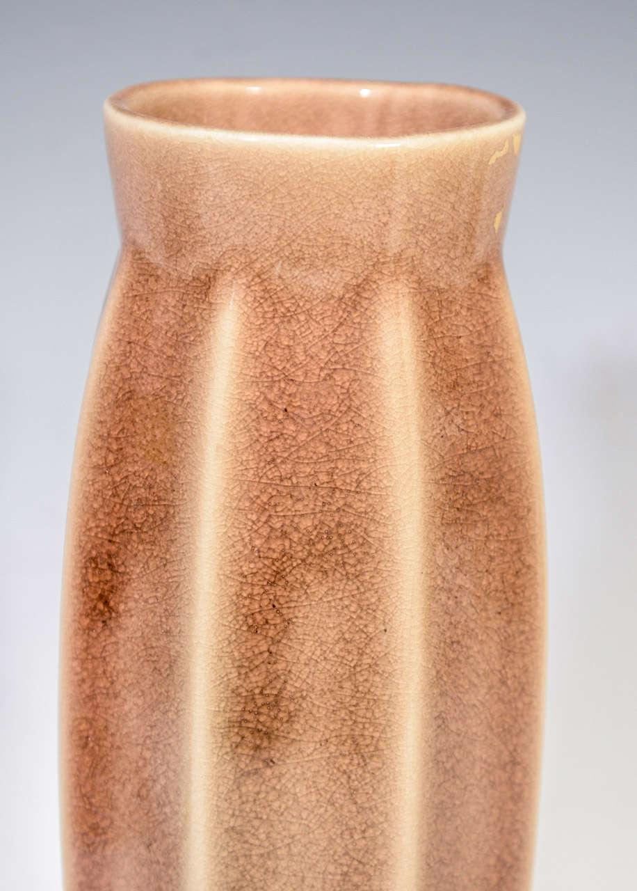 20th Century Mid Century Japanese Beige Ceramic Vase For Sale