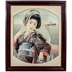 Japanese Framed Portrait of a Young Lady