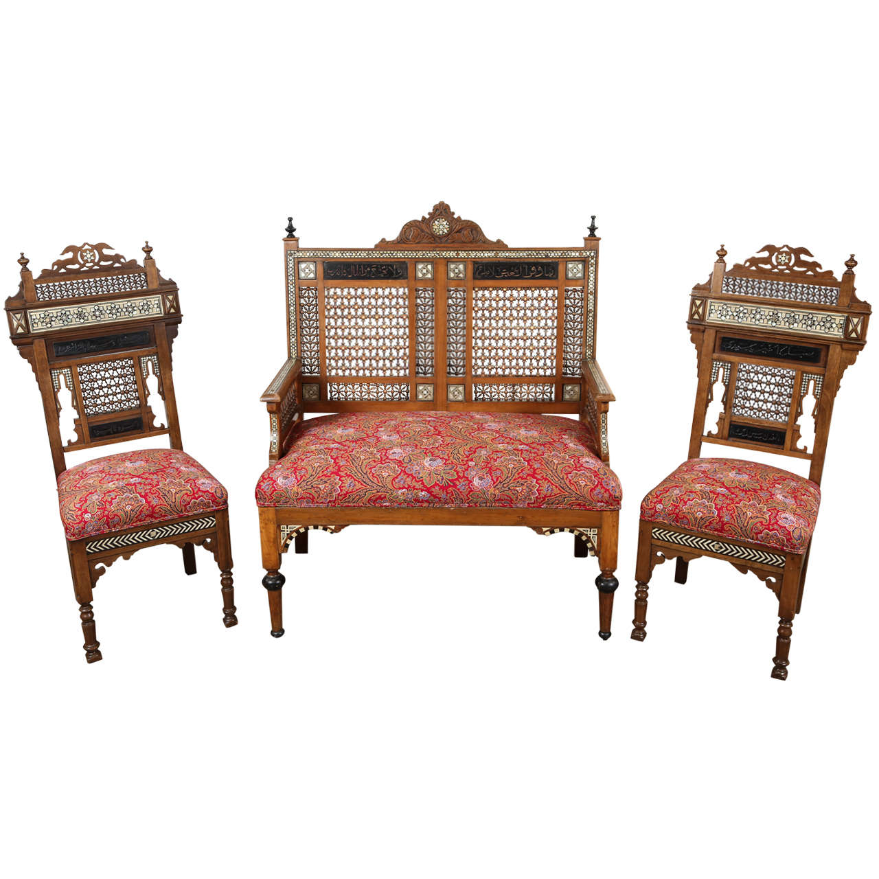 Middle Eastern Settee At 1stdibs