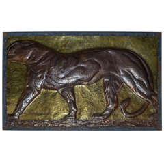 1970s Repoussé Copper Decorative Panel