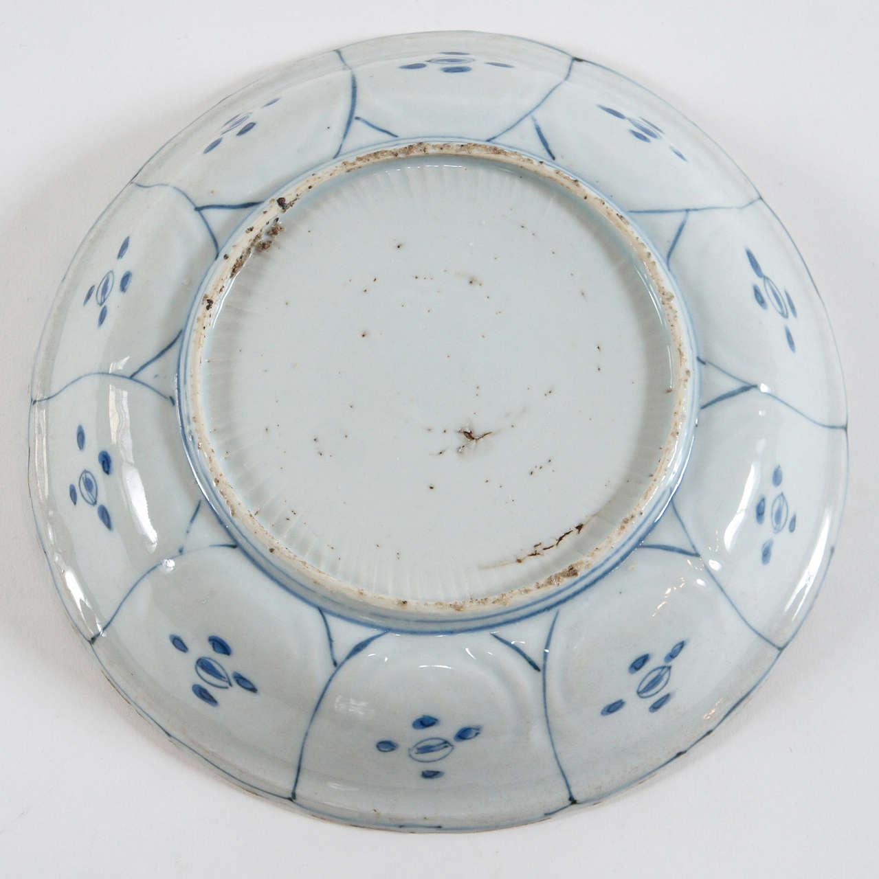 Kraak Ming Porcelain Blue And White Shallow Bowl China