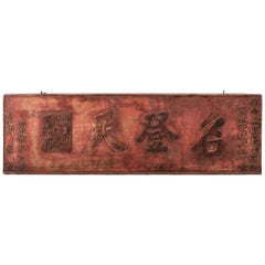 Chinese Meritorious Service Award, circa 1850