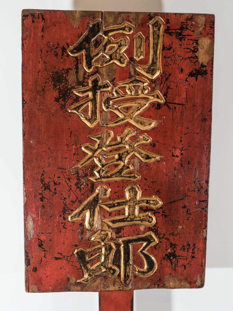 19th Century Chinese Scholar's Sign For Sale 1