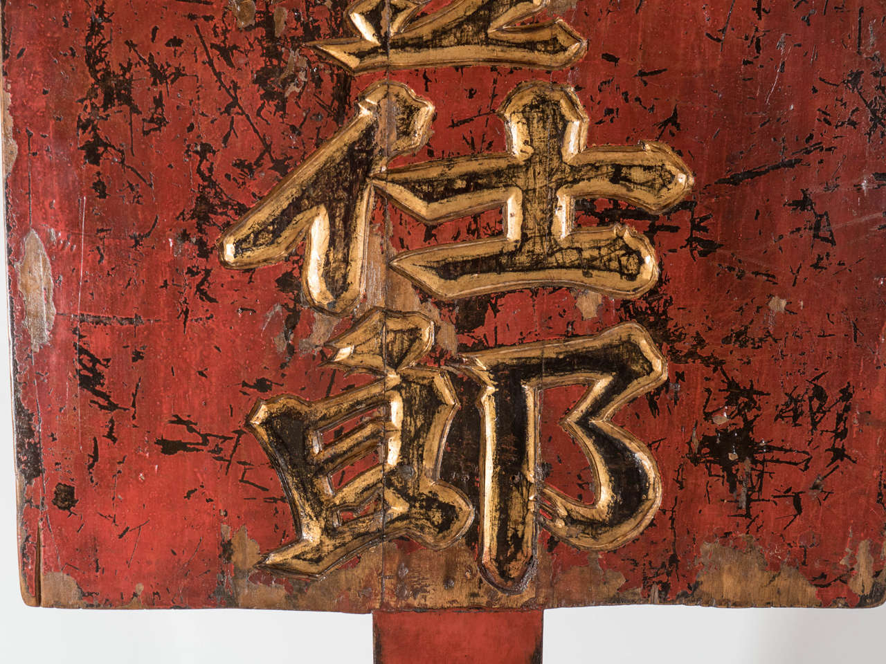 19th Century Chinese Scholar's Sign For Sale 3