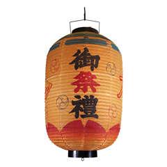 Large Japanese Lantern
