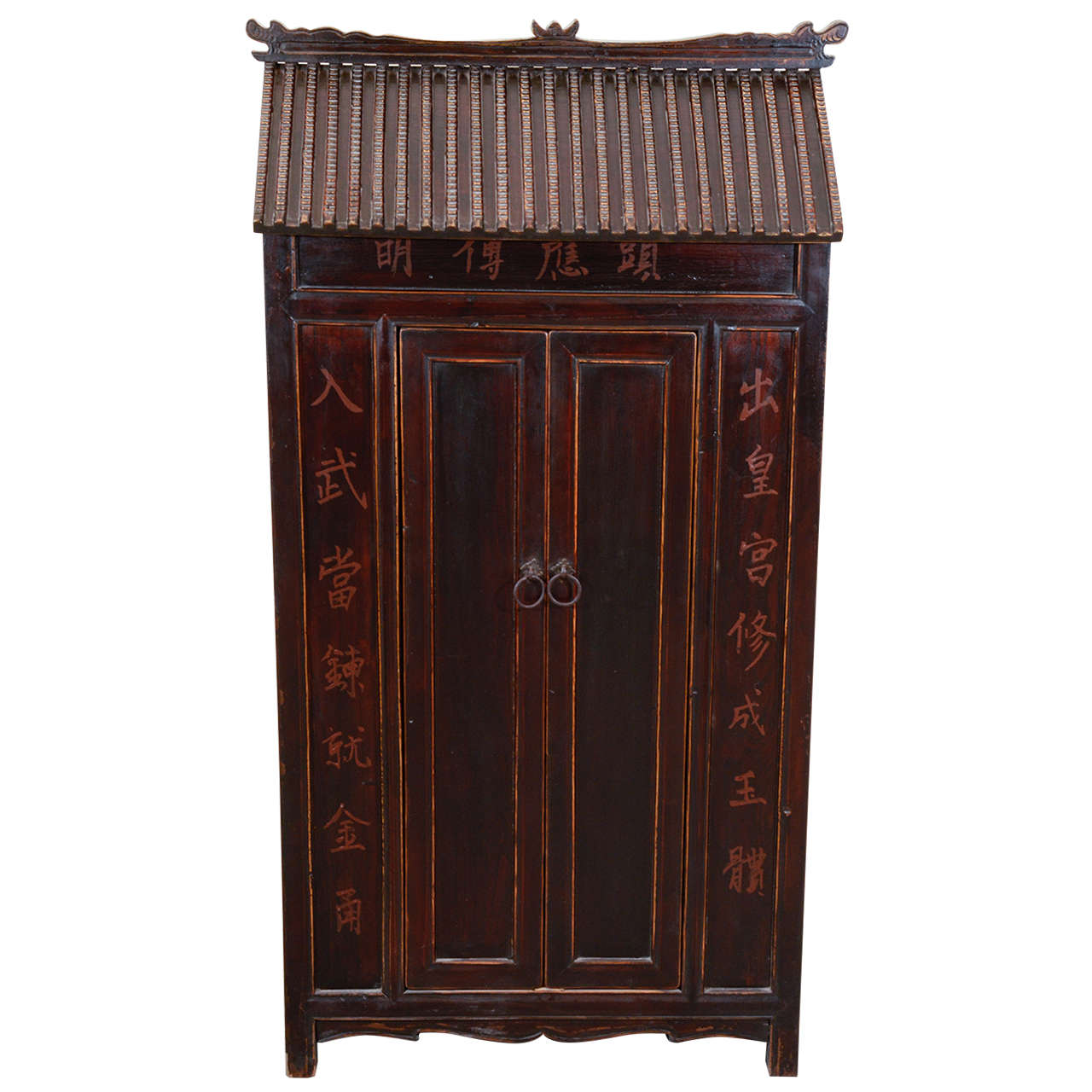 Antique buddha house at 1stdibs for Chinese art furniture