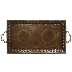 Brass Copper Tray Inlaid with Islamic Koranic Calligraphy