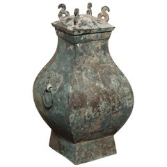 Chinese Han Dynasty Bronze Hu Ceremonial Vessel from 200 BC-200 AD with Lid