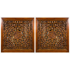 Pair of Carved Wood Chinese Panels