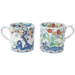 Georgian, Early PAIR, of SPODE Coffee Cans, Ironstone, circa 1820