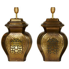 Huge 1970s Pair of Chinese Style Lamps
