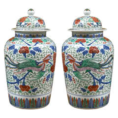 Large Pair of Chinese Porcelain Covered Jars