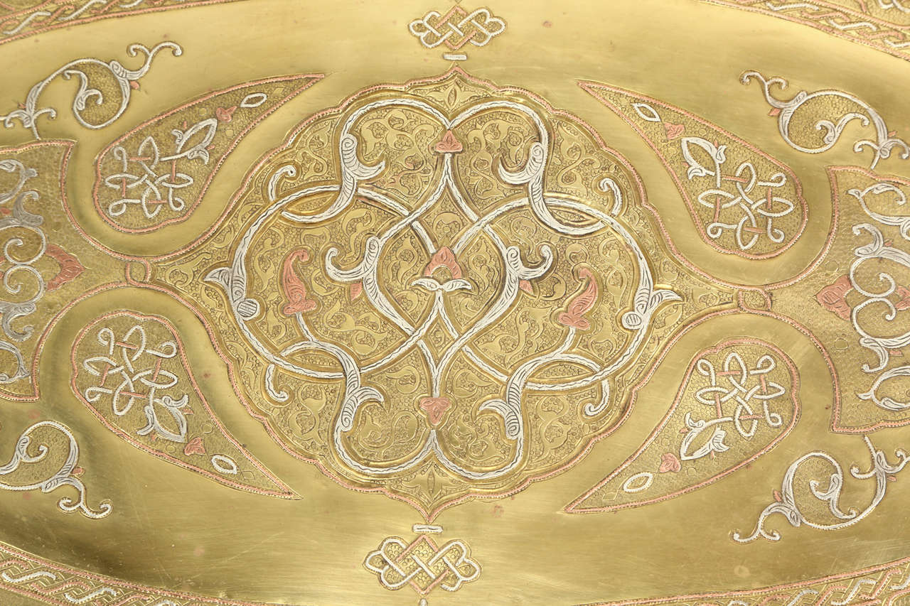 Antique Middle Eastern Tray Inlaid with Islamic Writing in Silver ...