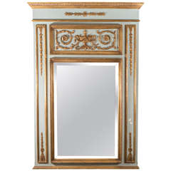 Midcentury Italian Neoclassical Style Trumeau Wall Mirror