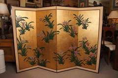 Japanese Painted Screen image 2