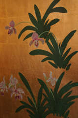 Japanese Painted Screen image 6
