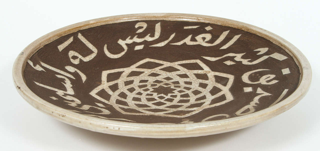 Pair of Moroccan dark brown with crackled lighter beige ceramic plates chiselled in with Arabic calligraphy writing in ivory on brown background.