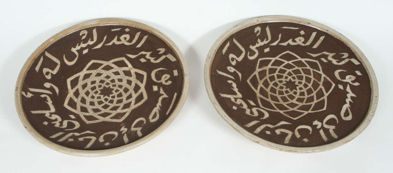 Moorish Moroccan Ceramic Plates Chiselled with Arabic Calligraphy Scripts For Sale