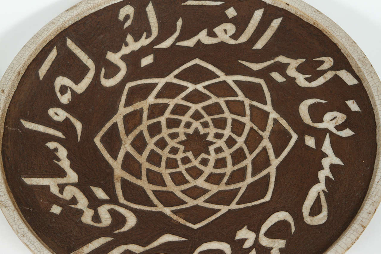Hand-Carved Moroccan Ceramic Plates Chiselled with Arabic Calligraphy Scripts For Sale
