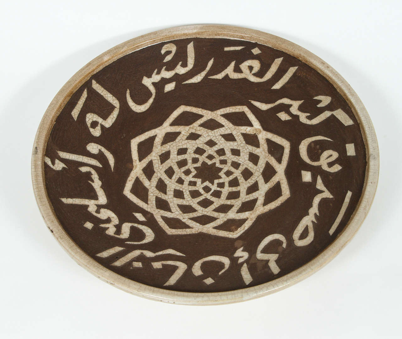 Moroccan Ceramic Plates Chiselled with Arabic Calligraphy Scripts In Excellent Condition For Sale In Los Angeles, CA