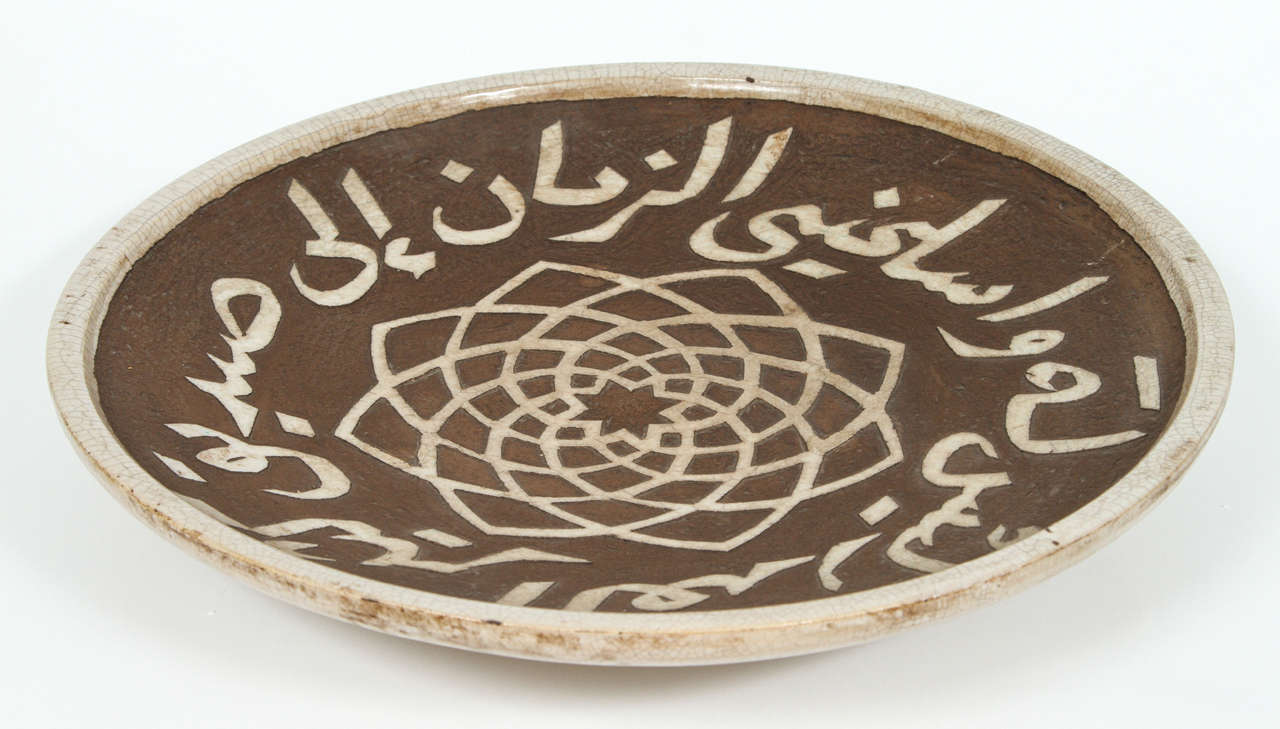 Moroccan Ceramic Plates Chiselled with Arabic Calligraphy Scripts For Sale 2