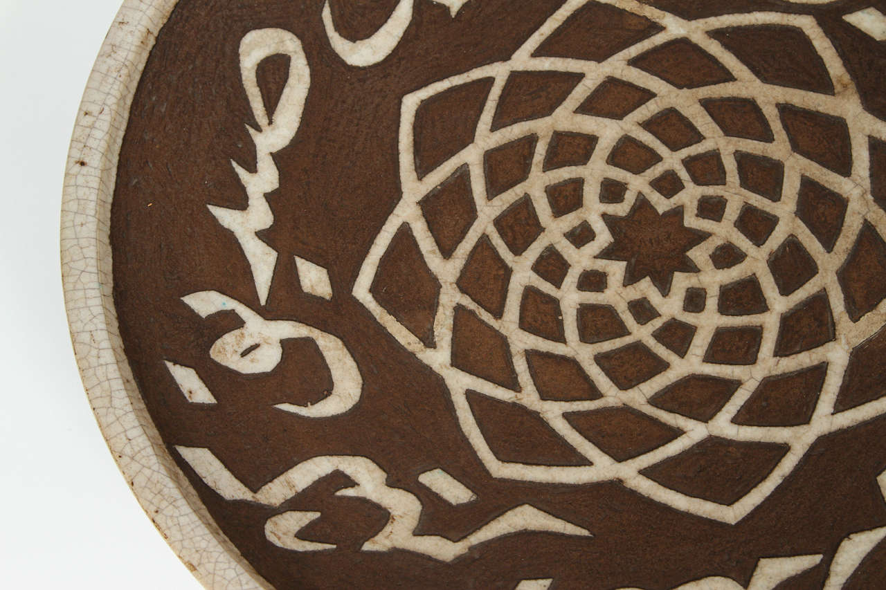 Moroccan Ceramic Plates Chiselled with Arabic Calligraphy Scripts For Sale 3
