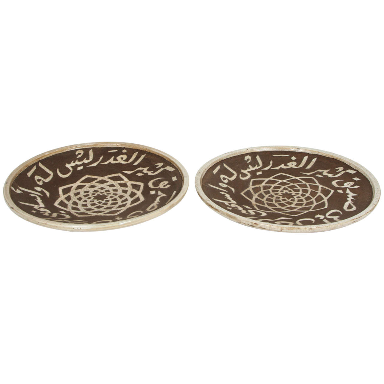 Moroccan Ceramic Plates Chiselled with Arabic Calligraphy Scripts For Sale