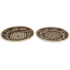 Moroccan Ceramic Plates Chiselled with Arabic Calligraphy Scripts