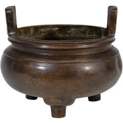 Qing Dynasty Heavy Chinese Bronze Incense Burner