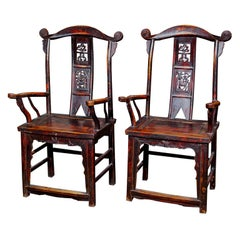 Pair of Chinese Lacquered Arm Chairs