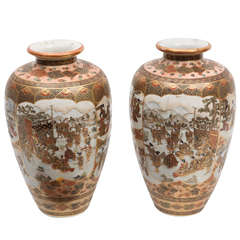 Pair of 19th Century Japanese Satsuma Porcelain Vases