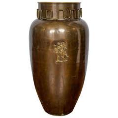 1950s Italian Brass Vase