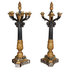 Pair of French, 2nd Empire Candlesticks