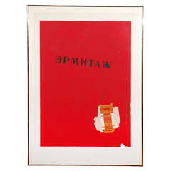 Signed and Numbered, Robert Motherwell Lithograph