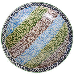 Painted Moroccan Dish
