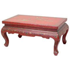 20th Century Chinese Kang Table