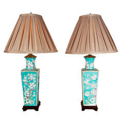 Pair Asian Porcelain Lamps