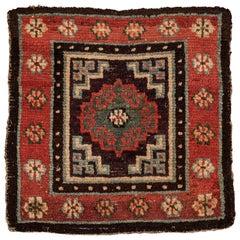 Antique Tibetan Meditation Rug