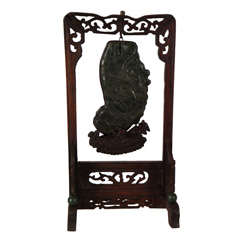 A 19th Century Nephrite Jade Carved Plaque on Stand