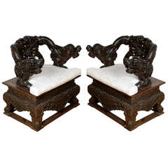 Pair of Qing Dynasty Hongmu Armchairs