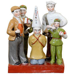 Chinese Figures in Porcelain Circa 1950