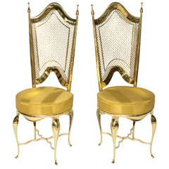 Extremely Unique Brass Accent Chairs