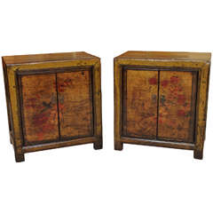 Pair Antique Chinese Lacquer Bedside Cabinets