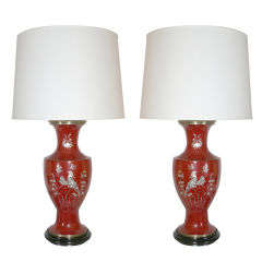 Pair of Asian Modern Table Lamps