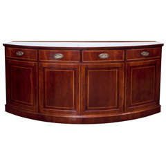 Custom English Mahogany Bow Front Server/Credenza
