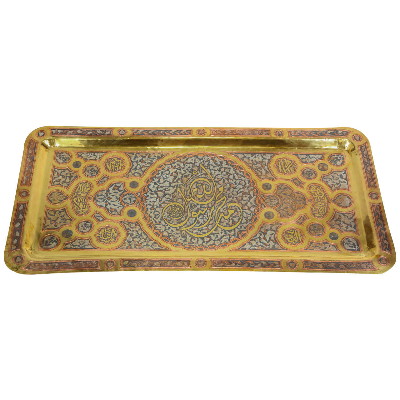 Middle Eastern Syrian Brass Tray Inlaid with Arabic Islamic Calligraphy