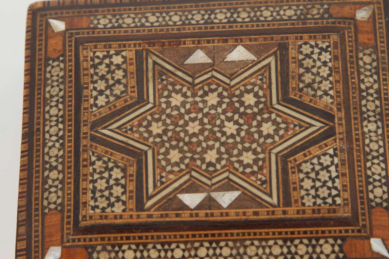 Antique Islamic Persian Wooden Box At 1stdibs